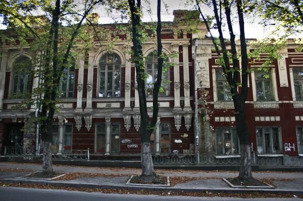 Картинки по запросу губернское земство днепропетровск